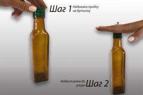 Крышка для бутылок с дозатором
